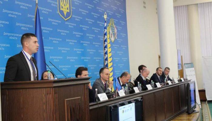 Приватний виконавець Анатолій Телявський - виконавче провадження - конференція - Дніпро