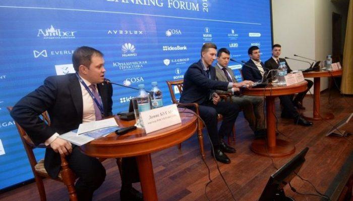 V Legal Banking Forum - Денис Бугай - Артем Тараненко - Глава правления ВО частных исполнителей ФАКТ