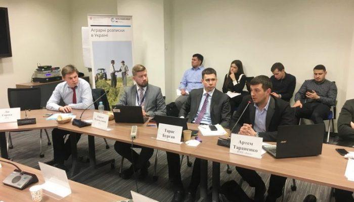Артем Тараненко - Председатель правления ВО частных исполнителей ФАКТ - Аграрные расписки в Украине