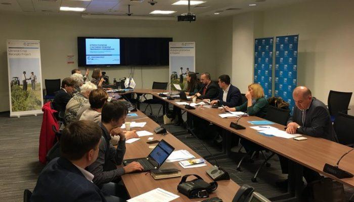 Артем Тараненко - Председатель правления ВО ФАКТ - Аграрные расписки в Украине
