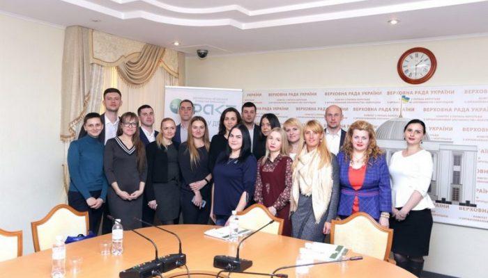 Принудительное исполнение судебных решений в семейных спорах - Комитеты Верховной Рады Украины