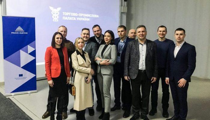 Приватні виконавці ВО ФАКТ - З'їзд приватних виконавців України