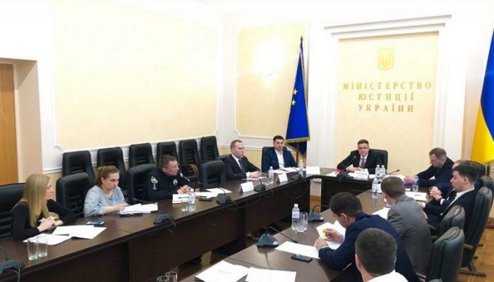 Міністерство юстиції України - Національна поліція