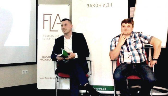 Приватний виконавець Анатолій Телявський - Чернігів - Зустріч Femida.ua