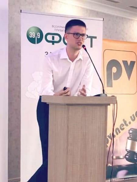 Костянтин Рубель - PR директор - ГО ФАКТ