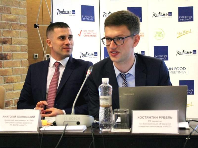 """Костянтин Рубель, PR директор ВО приватних виконавців """"ФАКТ"""""""
