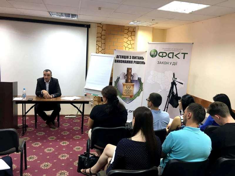 Олександр Шпак - Діловодство приватного виконавця
