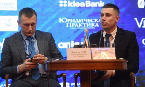 Анатолій Телявський - VI Legal Banking Forum