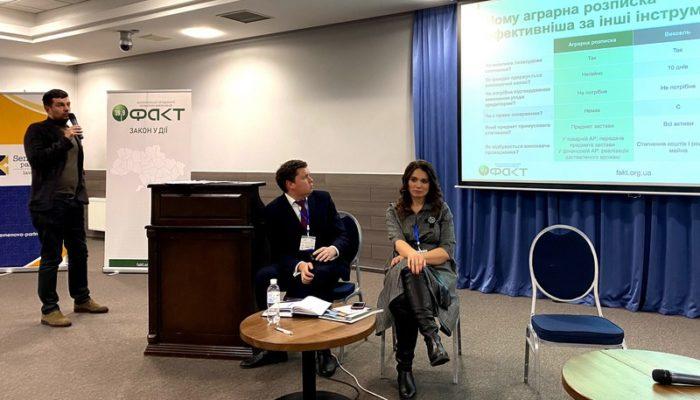 Артем Тараненкно - Аграрні розписки - Ukrainian Legal Land Forum 2020