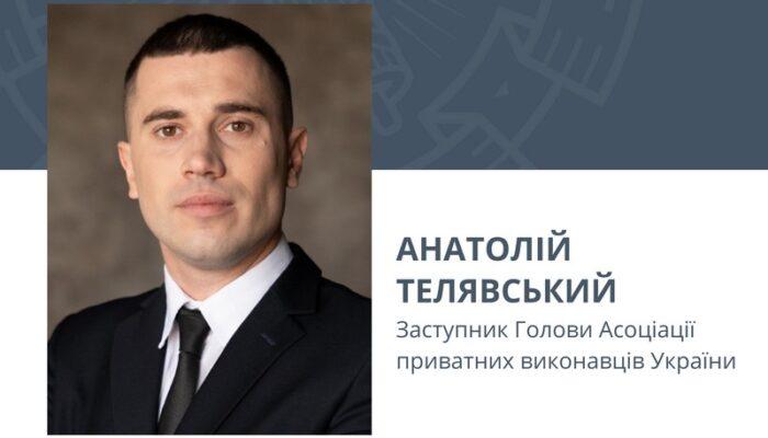 Анатолий Телявский - Заместитель Главы АЧИУ