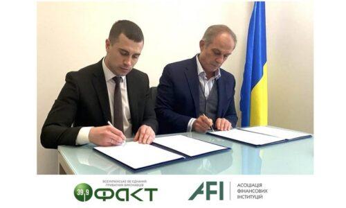 Анатолий Телявский и Игорь Пашко подписывают Меморандум о сотрудничестве
